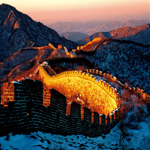 Best of China 11 Days