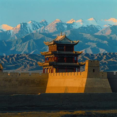 Uygur Silk Road 14 Days